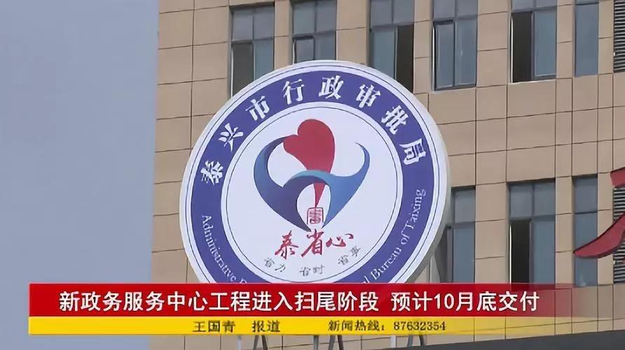 最新消息!新行政审批中心预计10月底建成交付