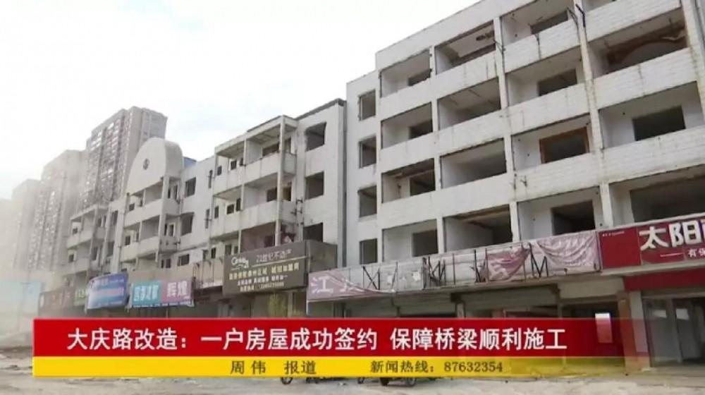 泰兴首个地下过街通道、人行天桥 大庆路附近已全部拆迁