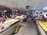 9655元/平方米 福建老板6791万拍下重庆一菜市场