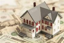"""关于""""房产抵押贷款利率""""你了解吗"""