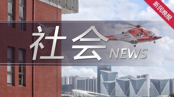 """12月1日起,上海使用权房""""限购"""""""