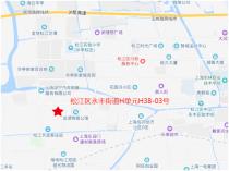 上海21.25亿低价出让两宗宅地 国贸、路径分食