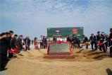 西港依然是柬埔寨发展重心,投资太子·金海湾未来可期