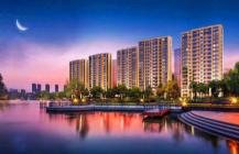 新风向!2020年楼市10大预测:房价定了购房者踏实了