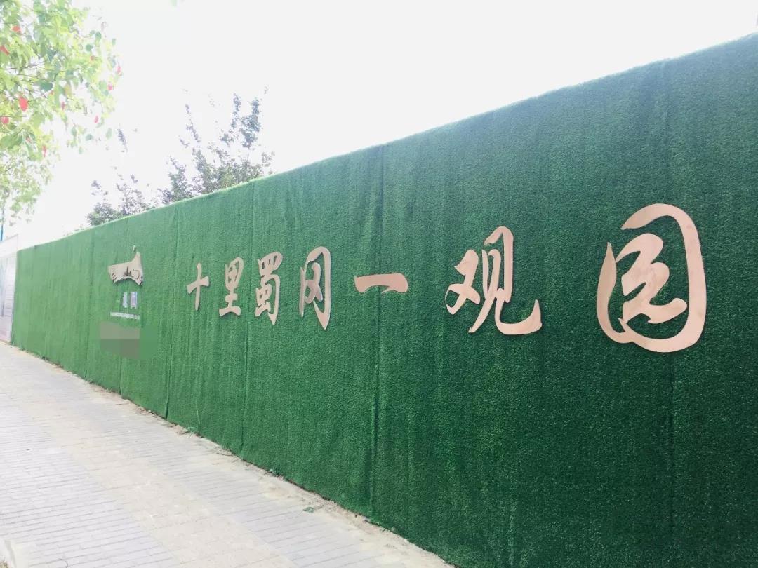 扬州一观园