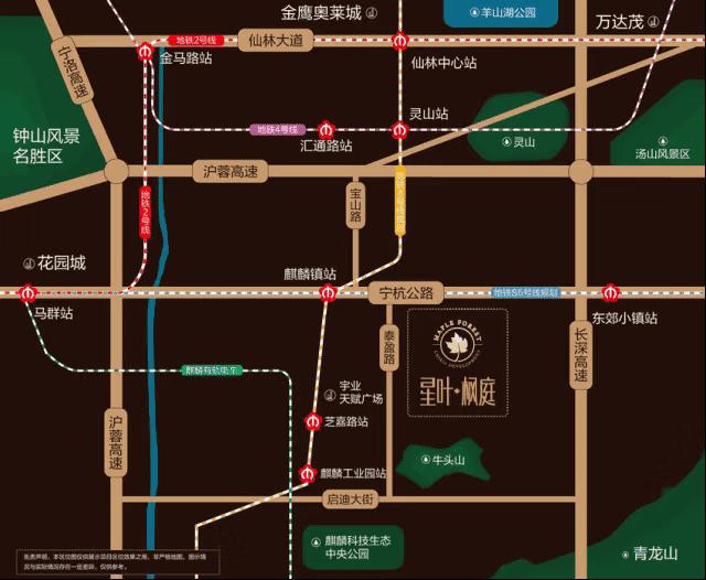 南京星叶枫庭附近交通便利吗?南京星叶枫庭附近交通情况
