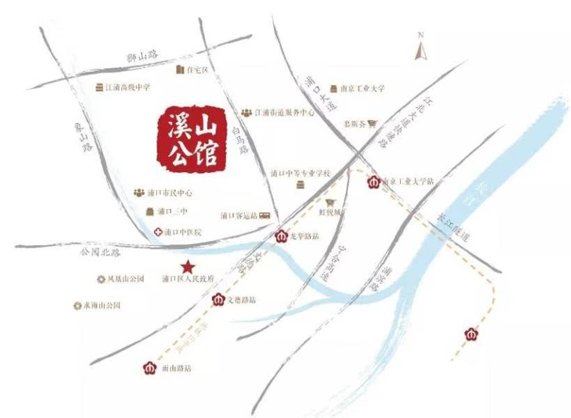 南京恒大溪山公馆板块配套怎么样?南京恒大溪山公馆配套完善吗?
