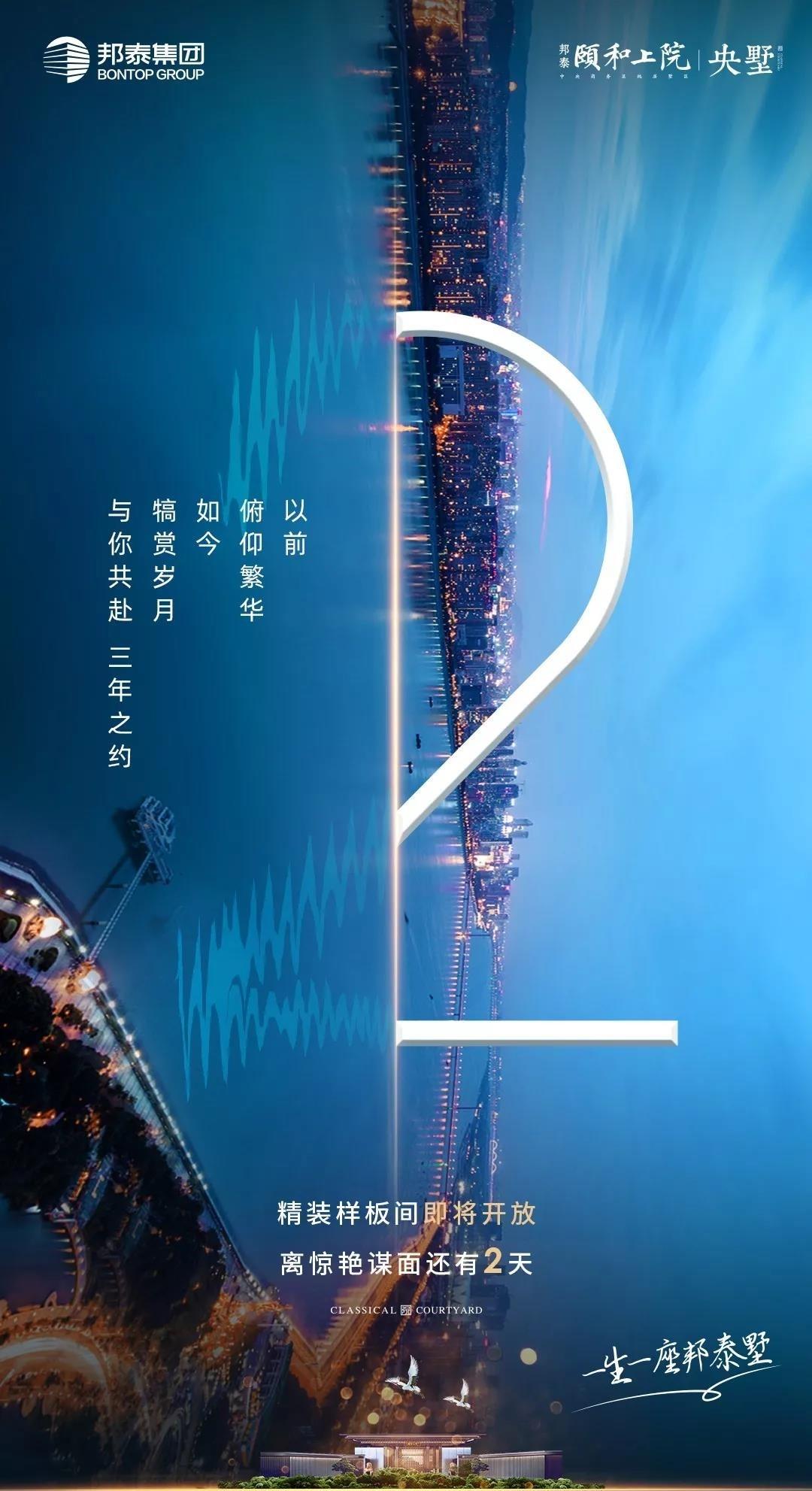 微信图片_20200110140616.jpg