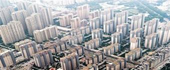 南京出台土地措施缓解房企压力 可延迟缴纳土地出让款