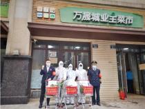 疫情正能量,央视点名内江这家地产物业!内江万晟城