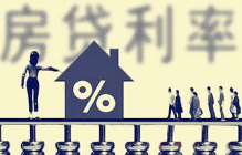 LPR利率如期下调 降低实体经济融资成本