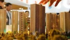 经济学专家:楼市或5月进入快速反弹期