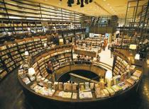为支持实体书店有序恢复经营 出版署推动落实4项政策措施