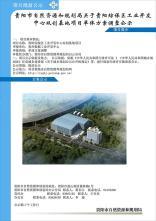 快讯! 这里有一项目获批前公示 总建筑面积36082.53㎡