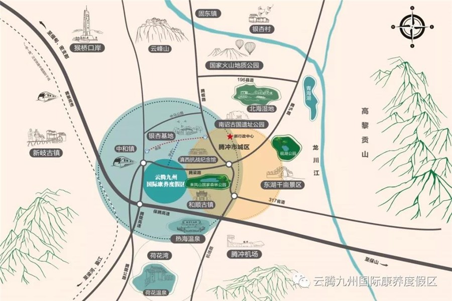 云腾九州国际康养度假区