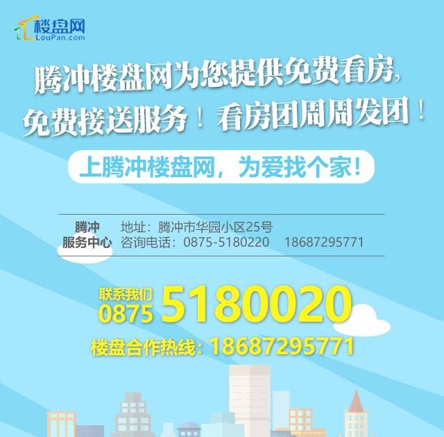 云腾九州国际康养度假区电话