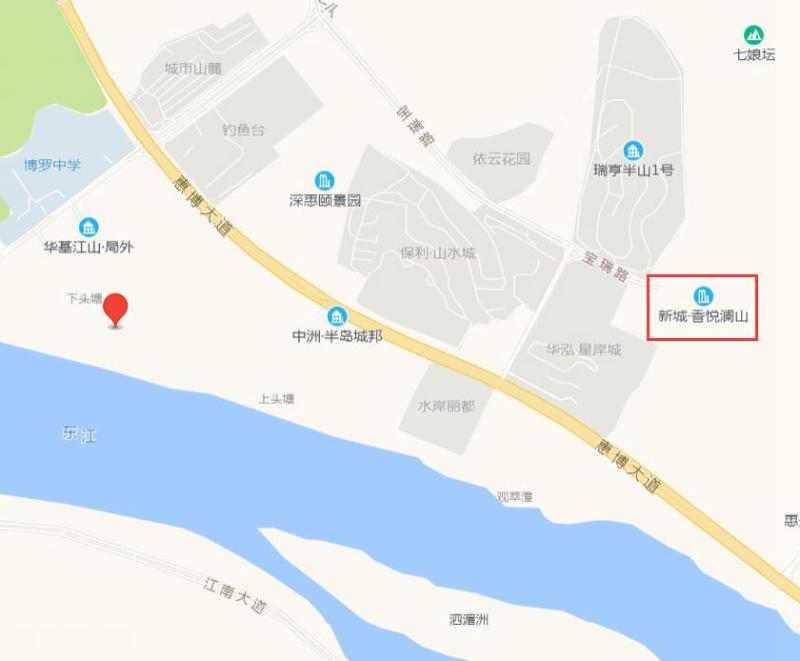 新城香悦澜山