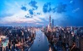 万科企业:拟配售3.15亿新股 募集资金78.90亿港元