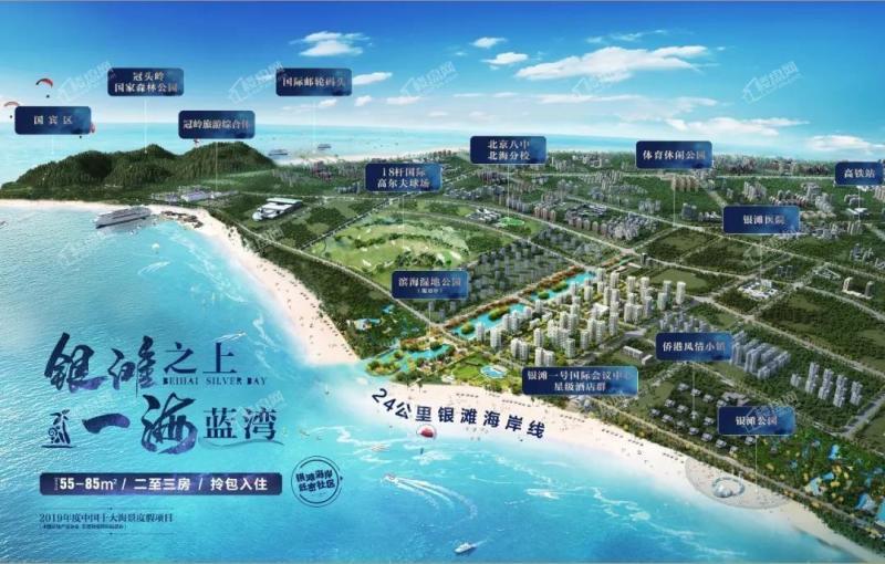 全新2.0版北海银滩,投资15亿重造盛景!-北海楼盘网