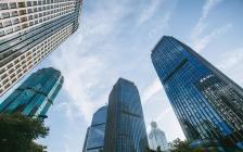 苏世民:持续重仓中国 对中国两类房产感兴趣