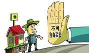 房产纠纷处理方式 房产纠纷处理注意事项