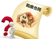 不再怕维权!5月25日新修订的《武汉市商品房买卖合同》将正式启用!