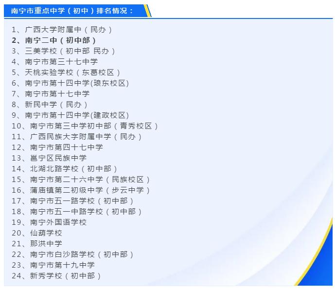 QQ图片20200522103343.png