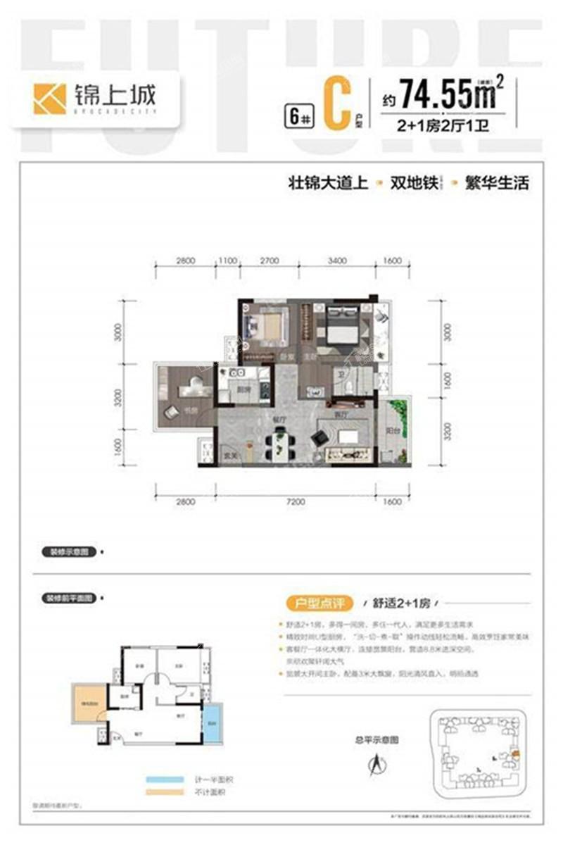 锦上城.jpg