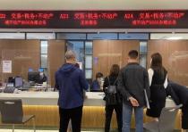 31家!官方钦定江阴二手房买卖合同网上签约试点中介机构