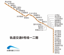 四川的交通走在全国前列,2019年更是完成了1805亿元的投资