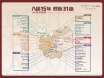 龙光玖誉城二期73-138㎡新品住宅盛启 首期即将开盘!