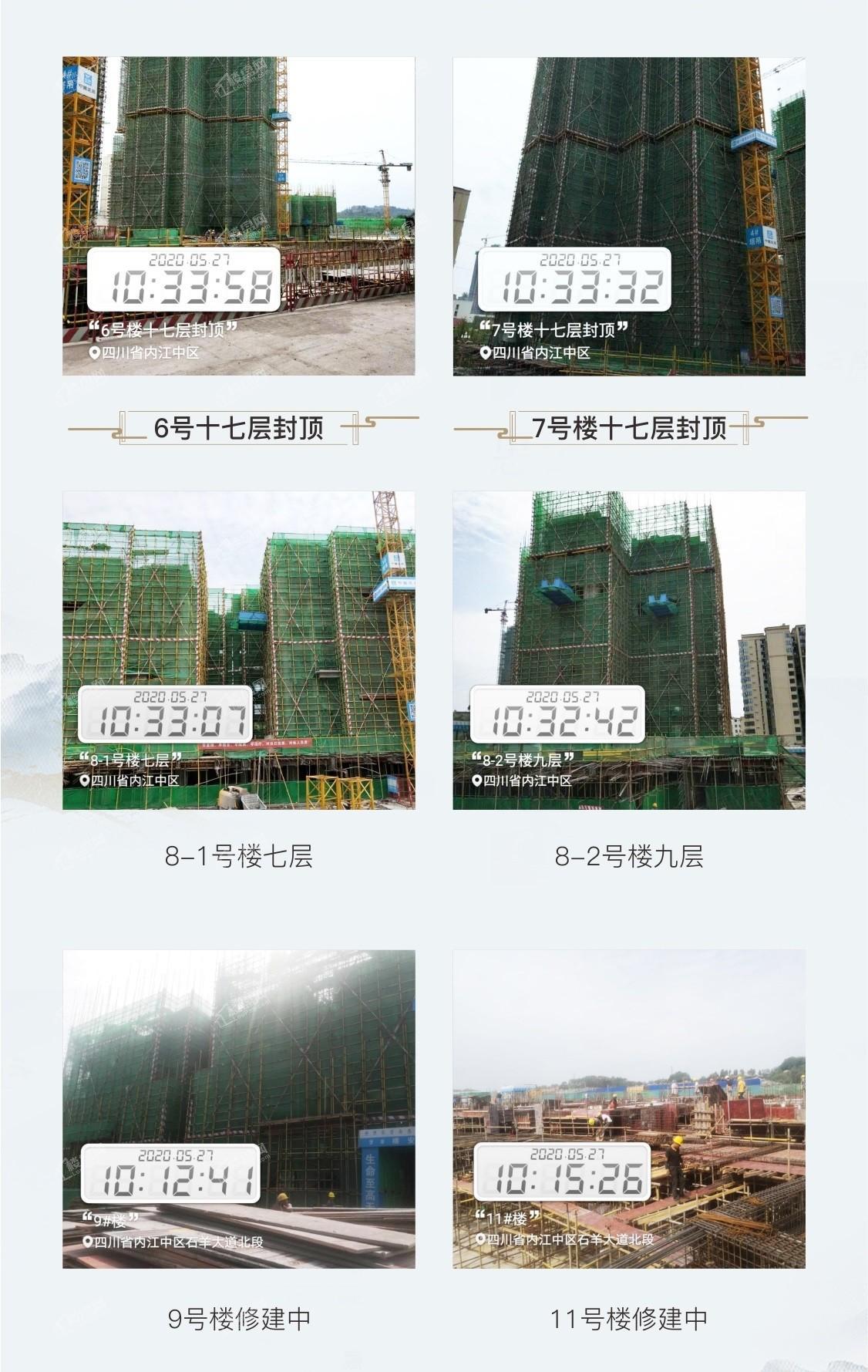 微信图片_20200528154440.jpg