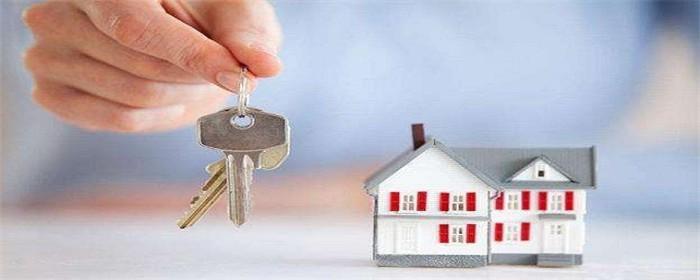 房子过户手续费要多少