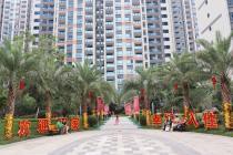 兆信禧悦湾二期5-7#楼提前交房完美交付,幸福触手可及!