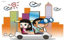 2020下半年,你所在的城市没出现这5大信号,就别着急买房!