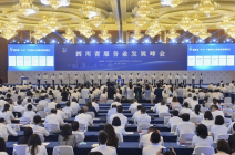 四川签约183个服务业项目,投资总额2477.82亿元,内江签约一个项目!