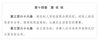 新政!今后这类房子风险极大!江阴买房人小心!