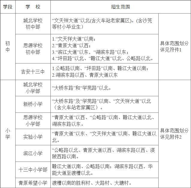 1592182007(1).jpg