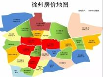 徐州城东片区单价万元以内的楼盘 上东时代总价88万起!