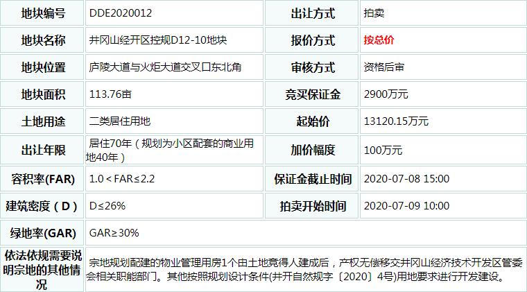 1592545826(1).jpg