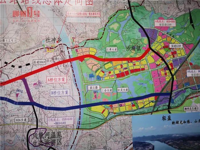 柳州再建一座跨江大桥--露塘大桥,将大大加强北部各片区联系