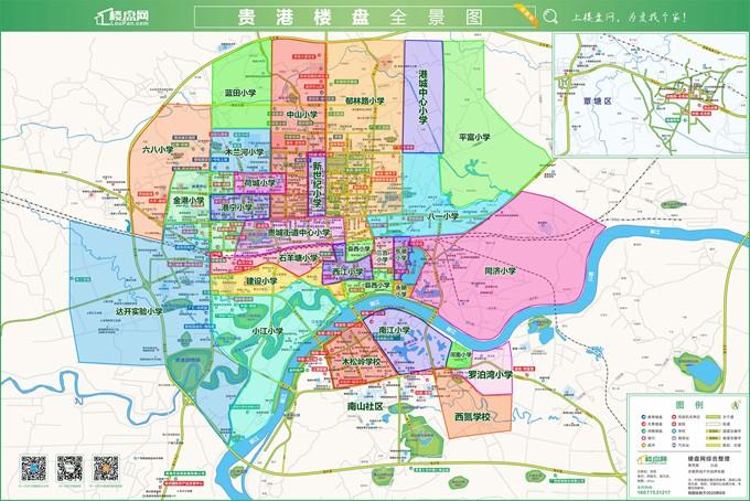 小学版!贵港城区29所小学划分范围详细地图出炉!