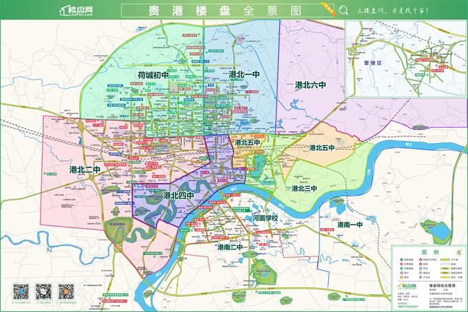 中学版|新增4所中学,2020贵港学校划分出现,地图详解一目了然!