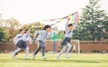 平房片区建设中国全科医院平台 打造国际双语中小学