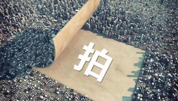 20200730九璟湾媒体发声通稿-品牌拿地篇1301.png