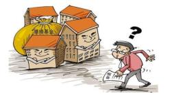 房屋维修基金每次过户都要交纳吗?