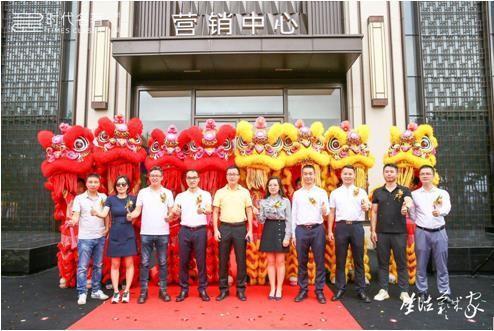 广州时代名著营销中心开放仪式盛大举行