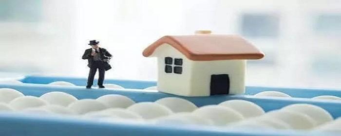 房屋贷款需要什么申请资料