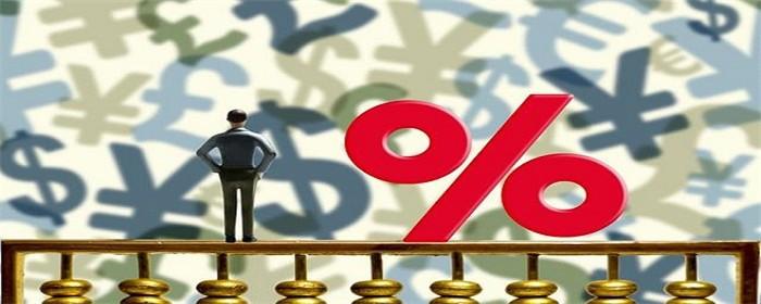银行利率的计算方法是什么