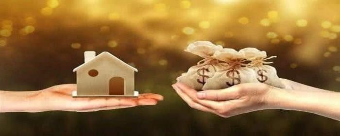 按揭商品房抵押贷款的条件有哪些